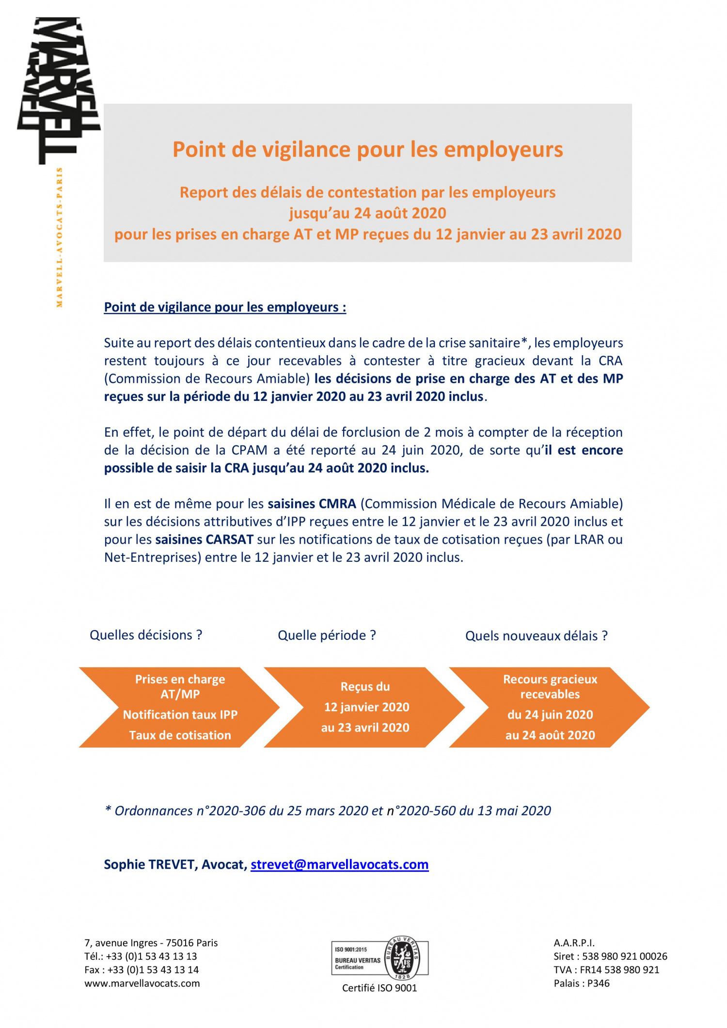 Point de vigilance pour les employeurs : Les contestations sont encore recevables jusqu'au 24 août 2020 pour les prises en charge des AT et MP reçues du 12 janvier au 23 avril 2020